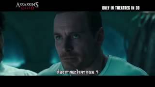Download Assassin's Creed - Tv Spot 30 sec 3Gp Mp4
