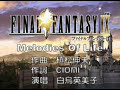 view Melodies Of Life (Japanese) (Final Fantasy IX)