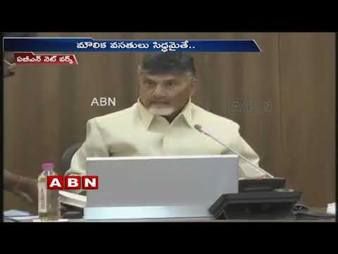 Andhra Pradesh will have separate High Court from January 1, says SC | ABN Telugu