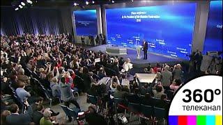 Большая пресс-конференция Владимира Путина состоится в декабре