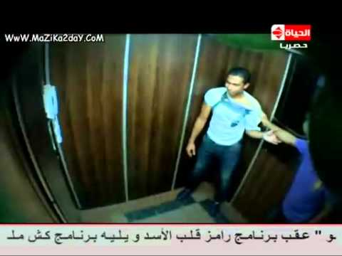 Ramez 9alb Alasad 11 said m3awad
