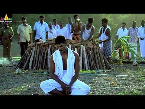 Vishal Salute Movie Climax | Telugu Movie Scenes | Nayantara, Upendra | Sri Balaji Video