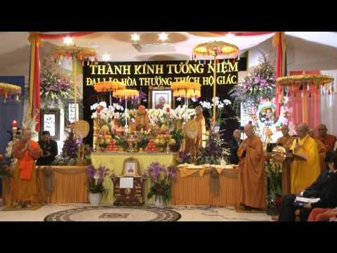 Tang Lễ Đại Lão HT Thích Hộ Giác Dec 16, 2012