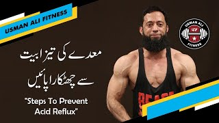 Do You Have Acid Reflux | Steps To Prevent Acid reflux | Tips For Healthy Life | Urdu/Hindi