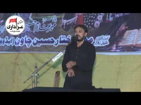 Zakir Baqir Raza Sadique | 8 Muharram 1439-2017 | ImamBargah Hussainia Sahi Chawan Multan
