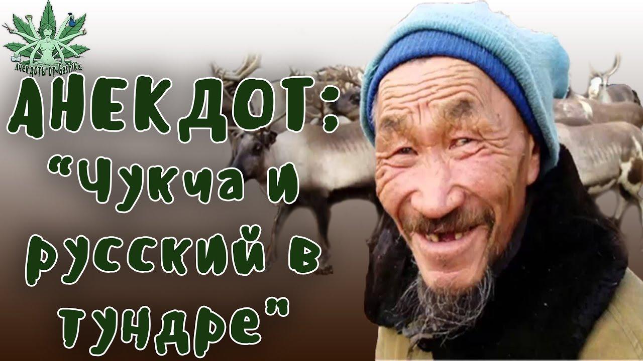 Татар Анекдоты Видео