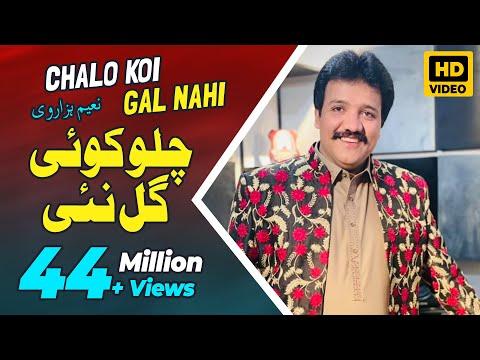 download lagu Chalo Koi Gal Nahi By Naeem Hazarvi gratis