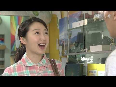 大愛-超完美任務-EP 13