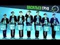 Шоу барабанов Фирменный проект Vasiliev Groove Барабанное Шоу Москва mp3