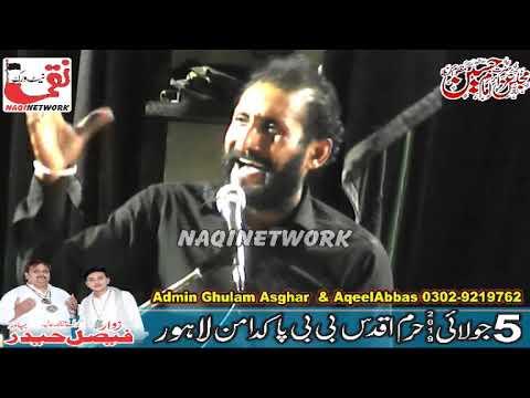 Zakir Habib Raza Haidery 5 July 2019 Majlis Aza Haram BiBi pak Daman  Lahore