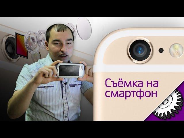 Снимаю себя на телефон 29 фотография