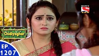 download lagu Chidiya Ghar - चिड़िया घर - Episode 1207 - gratis