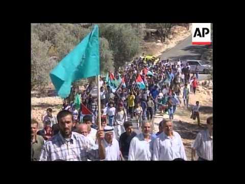 PALESTINE: RALLY IN SUPPORT OF MAHMOUD ABU HANOUD