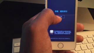 How To Jailbreak 9.3.3 9.3.2 iPhone 5S & Up
