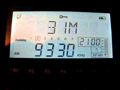 SW: Radio Damascus 9330 kHz Adra, Syria 2011-05-31