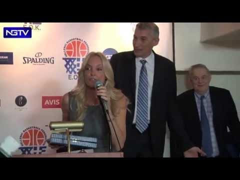 Νέα Υόρκη: Η γιορτή του ελληνικού μπάσκετ στο Γενικό Προξενείο