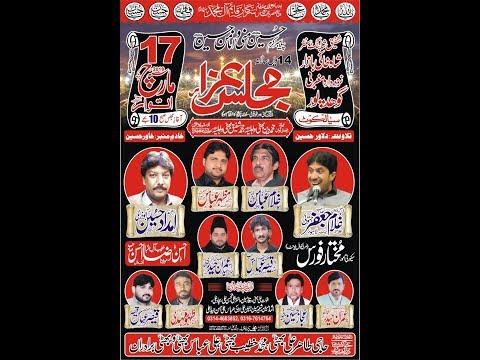 Live Majlis  17 March 2019   Shafique shopping center Ghod pur Sialkot ( www.alajalnetwork.com )