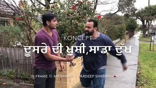 Duje Di Khusi Sada Dukh   Mr Sammy Naz   Pardeep Sharma   Must Watch & Share