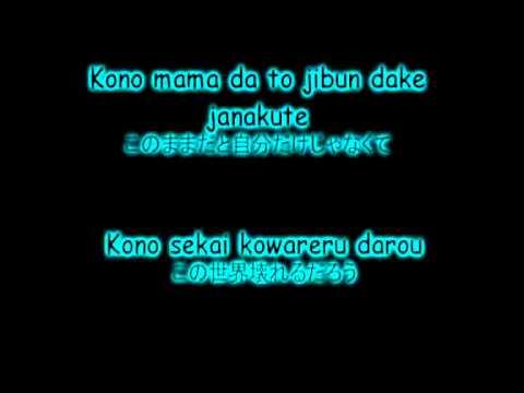 One Ok Rock - Kemuri