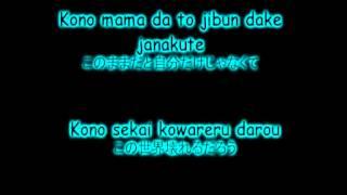 ONE OK ROCK - 「ケムリ」 Kemuri [Lyrics]
