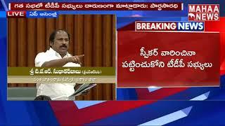 Sudhakarbabu About Aarogyasri 108 Vehicle Services| Budget Session Live 2019 | MAHAA NEWS