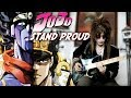 Jojo Stardust Crusaders OP Stand Proud Instrumental Remix Guitar Cover mp3