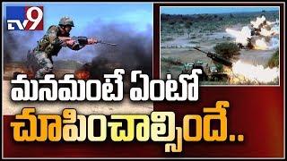Jonnavithula on Pulwama attack