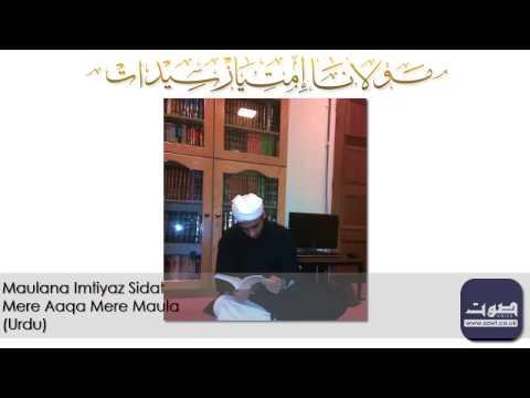 Maulana Imtiyaz Sidat - Mere Aaqa Mere Maula | Muslim Aid Tour | Madina Masjid, Batley video