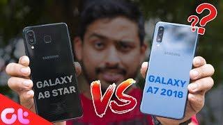 Samsung Galaxy A7 vs Galaxy A8 Star Comparison, Camera, Speed, Design, Battery | GT Hindi