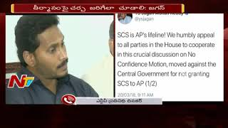 YS Jagan Requests The Other Party Leaders to Support For YCP's No Confidence Motion