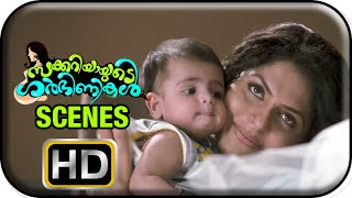 Zachariayude Garbhinikal - Zachariayude Garbhinikal Malayalam Movie | Lal | Comes to know about Sanusha's Story | 1080P HD