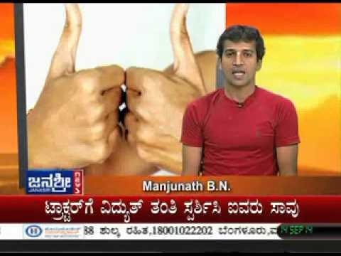 Janasri tv Mudra Pranayama 14 09 2014