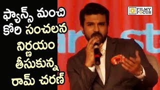 Ram Charan Superb Answer to Media on Collection War Between Stars in TFI @Happi Mobiles Press Meet