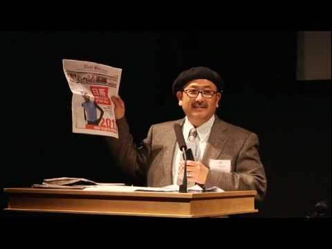 From Newsprint to New Media 1 of 6 -  Historical Overview by Gil Asakawa