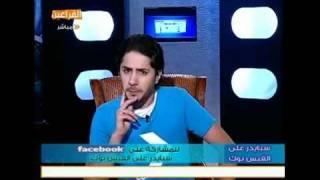 احراج احمد سبايدر على الهوا