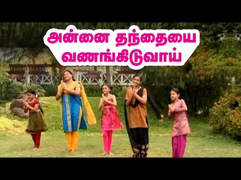 Annai Thanthai - Chella Pappa Paadalgal video