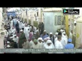 Madinah Live HD - Masjid An Nabawi قناة السنة النبوية - بث مباشر MP3