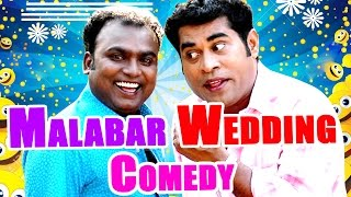 Manthrikan - Malabar Wedding full Movie Comedy