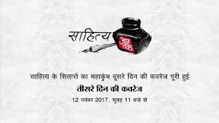 Download Sahitya Aajtak Delhi | Day 2 | News Tak 3Gp Mp4