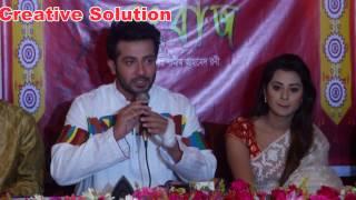 Shakib Khan and Bubli  attended mohorot program of Bangla movie Rangbaz
