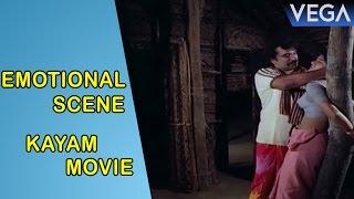 Download Cochin Haneefa Tries to Rape Anjali Naidu    Kayam Movie Scenes 3Gp Mp4