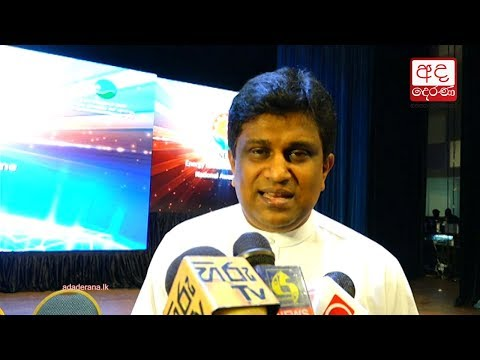 neither the slfp not|eng
