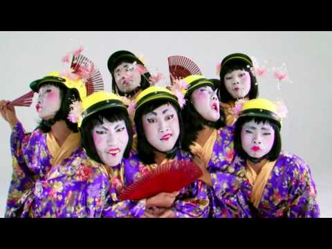 Don Nguyen - Vọng Cổ Geisha - Sony Ericsson Vivaz video