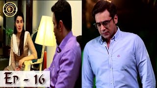 Waada Episode 16 - 22nd February 2017 -  ARY Digital Top Pakistani Drama
