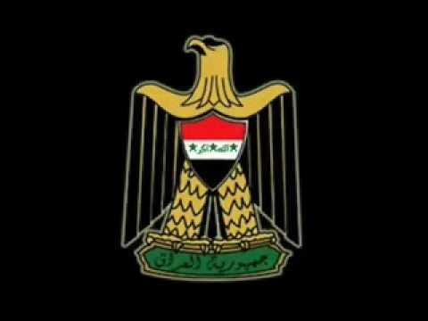 السلام الجمهوري العراقي Music Videos