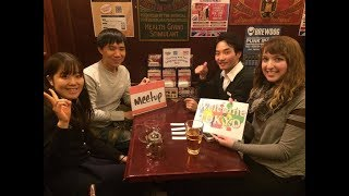 Evening Exciting & Fun Language Exchange Meetup WelcomeTokyo English Japanese No.01