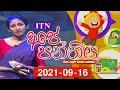 Ape Panthiya 16-09-2021