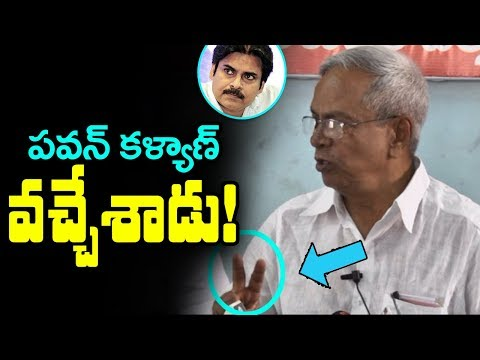 CPM Leader Madhu Interesting Comments about Pawan Kalyan &2019 Elections | AP Politics|Mana Aksharam
