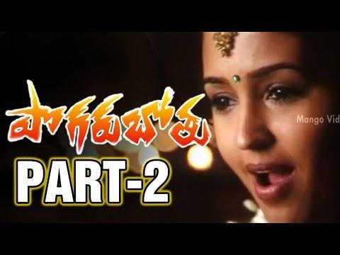 Pogarubothu Full Movie - Part 2 12 -  Ramesh, Namitha, Gajala video