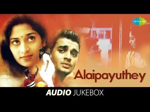 Alaipayuthey | Madhavan | Shalini | Mani Ratnam | Tamil | Movie Audio Jukebox